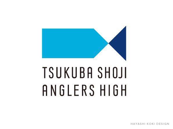 anglers high