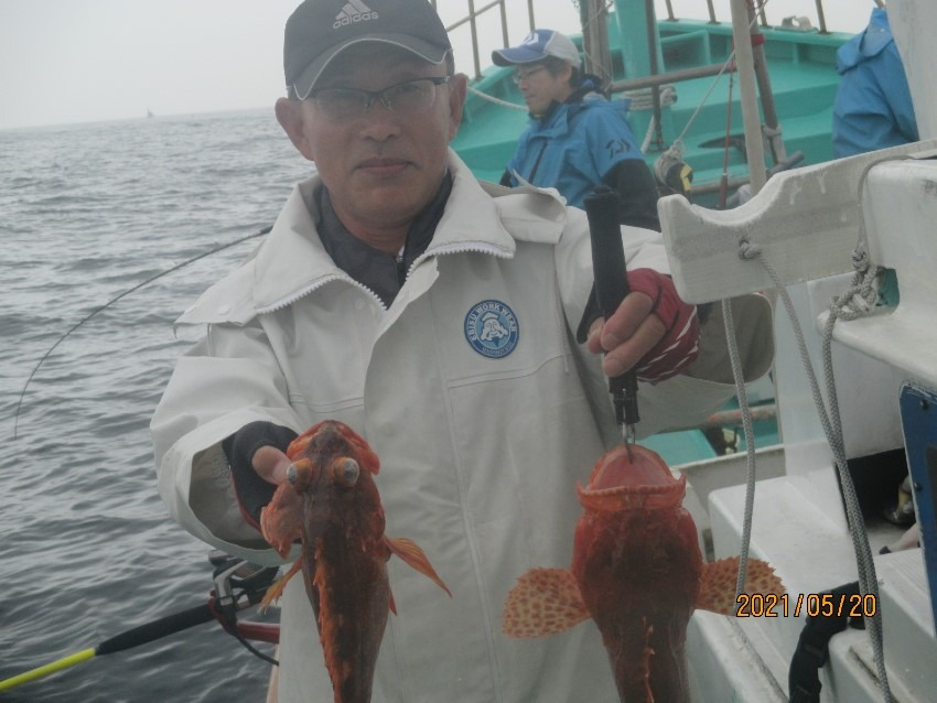■黒ムツ 根魚