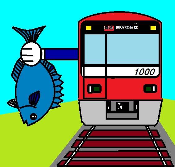 神奈川釣りバカ