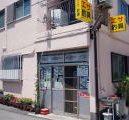 神戸須磨・吉川釣具店
